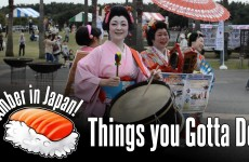 Amber in Japan | Things You Gotta Do