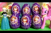 Princesita Sofía Huevos Sorpresa of Disney Princess Sofia the First Christmas Surprise Eggs