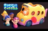 Bubble Guppies Swim Sensational School Bus Swim-Sational Autobús Escolar Nickelodeon
